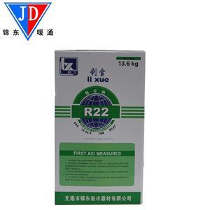 利雪制冷剂 R22(13.6KG)氟利安 空调氟利昂冷媒