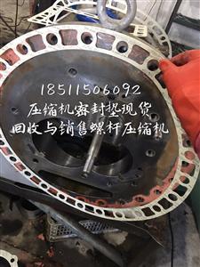 复盛压缩机油位开关 复盛压缩机配件复盛压缩机过滤器