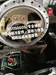 比泽尔螺杆压缩机维修