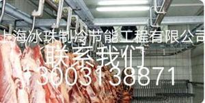 上海虹口区冷库安装,冷库工程,冷库造价