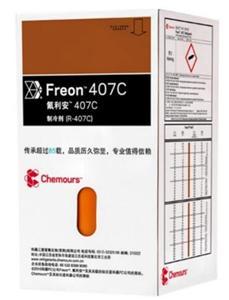 广东R407C制冷剂