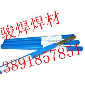 38%银焊条,HL326银焊条