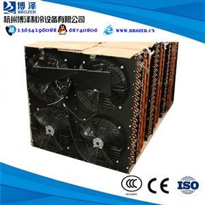 风冷凝器 FNH70 四风扇 含电机 制冷机组配件 风冷冷凝