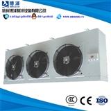 不锈钢冷库冷风机DJ―55 低温冷库蒸发器 冷库内机