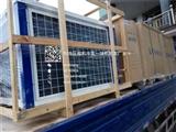 全封闭谷轮箱式风冷机组ZB88(12P)12匹 顶出风机组 冷