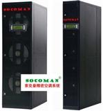 索克曼直接膨胀风冷型机房太阳城线上娱乐官网制冷机组