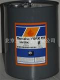美国原装(正品保证)York约克冷冻油 约克H油