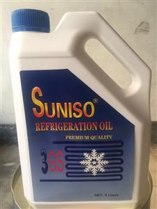 太阳系列冷冻油