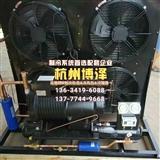 BFS151风冷机组 15P敞开式风冷冷库机组