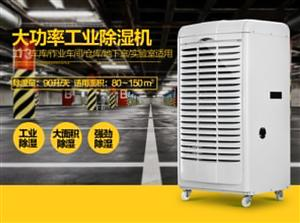 北京、天津、河南德业直销工业除湿机DY-690EB