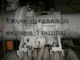 天津复盛SRG-240螺杆式制冷压缩机维修