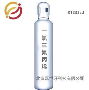 R1233zd一氯三氟丙烯新型环保冷媒HFO-1233zd