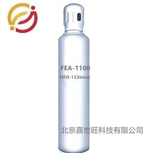 HFO-1336mzz制冷剂  /  FEA-1100/发泡剂