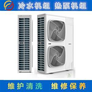 中央空调维修/空调安装/空调维护/空调清洗/空调保养