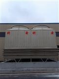 福建冷却塔厂家-福建闭式冷却塔厂-风叶