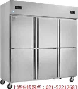 上海洛德冰柜维修不制冷客服报修热线