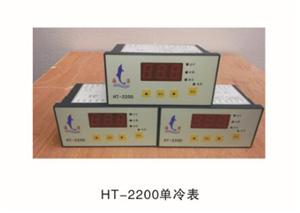 HT-2200/SR-4018温控