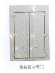 集装箱冷库门
