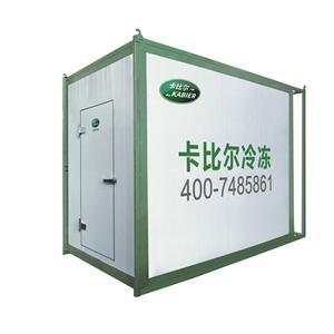 移动式速冻冷库