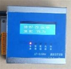 实验室温湿度报警器