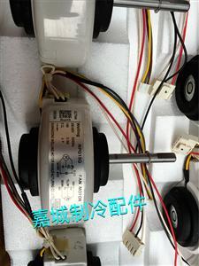 内电机-科龙15W