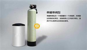 润新1m3流量型软化水设备
