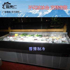 酒店冰台超市海鲜柜熟食冰台