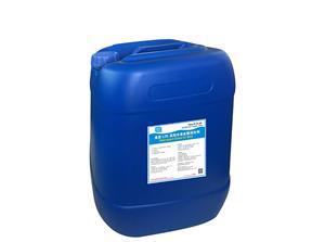康星L20 ―水基强力除油剂