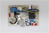 美的柜式KFR电路板系列产品