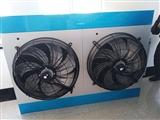 风冷式冷凝器