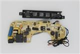 志高挂式桥形板―电路板/志高挂式桥形大―电路板