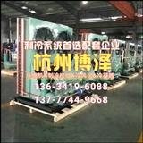 杭州比泽尔15匹风冷机组4YG-15.2半封闭低噪音活塞式冷