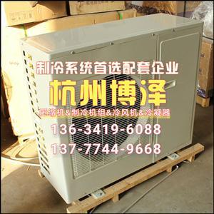 正品艾默生制冷机组果蔬保鲜冷库谷轮一体压缩机 冷库