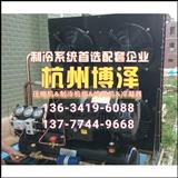 4缸15匹沈阳谷轮半封闭风冷机组 4S151D冷库制冷压缩机