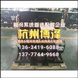 全新 沈阳谷轮8匹半封闭活塞式风冷机组 BFS81冷库制冷