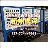 全新 沈阳谷轮30匹箱式风冷机组保鲜冷库制冷机组 配4S