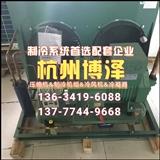 杭州比泽尔制冷机组 4YD-5.2型号 风冷半封闭压缩机 低