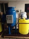 全程综合物化水处理设备