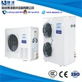 2P/3P/5P冷库制冷机组保鲜冷库一体机小型冷库制冷机组