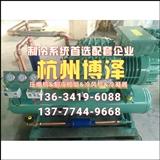 3 5 6 7 8 9 10 12 15 20 25HP(匹)比泽尔水冷式冷库制