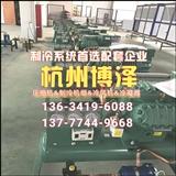 3 4 5 6 7 8 10 12 15 20匹比泽尔水冷式冷库制冷机组