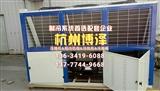 冷库冷冻库沈阳谷轮6S401G中高温风冷机组 厂家直销