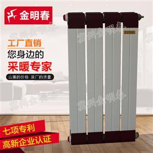 铜铝复合暖气片散热器TLF75*75/800