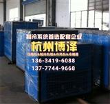 箱式冷水机组