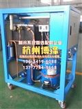 箱式冷水机组低温冷水机