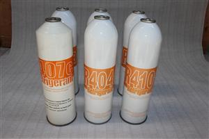 R410,R404,R407制冷剂
