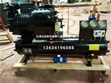 谷轮水冷机组 冷库机组 制冷设备冷水机组 水冷压缩机