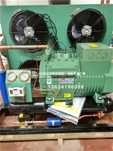 12匹杭州比泽尔全新压缩机组 原装冷库制冷机 中低高温