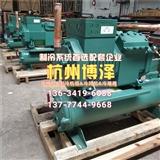 4YG12.2 杭州比泽尔机组 敞开式水冷 高温型