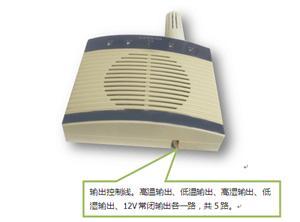 档案馆温湿度探测器